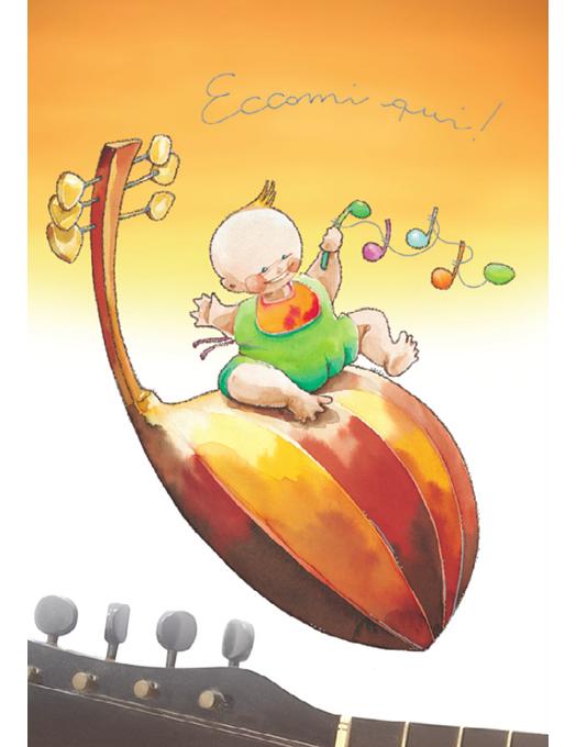 BIGLIETTO MUSICARTA-0