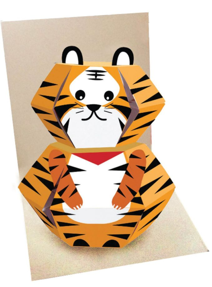 Tigre Biglietto Pop Up interno