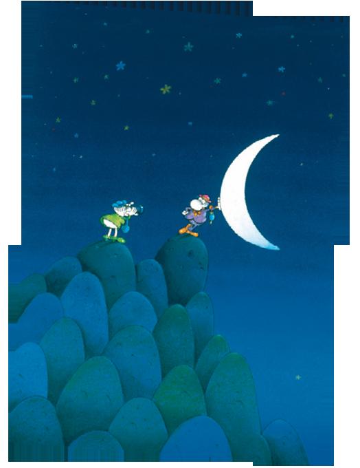 Biglietto puzzle tengo la Luna-0